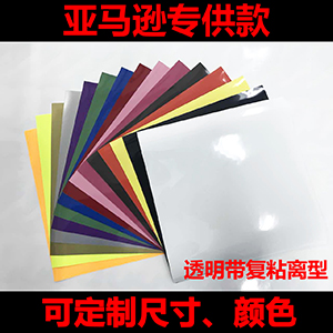 ZHONGSHAN DETU PRINTING TECHNOLOGY CO., LTD